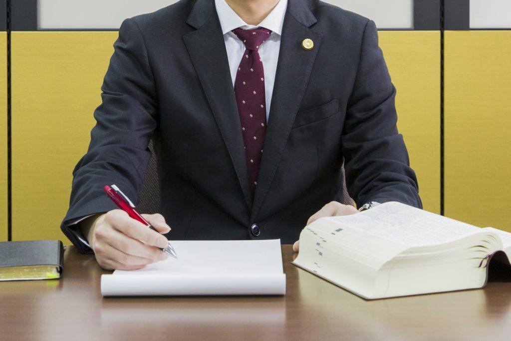 記事削除の仮処分命令の申立