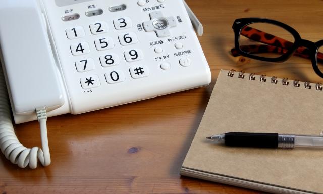 電話機 ノート ペン