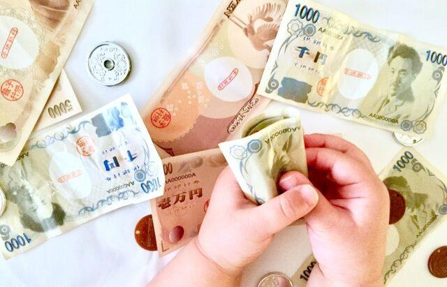 赤ちゃんの手 お金