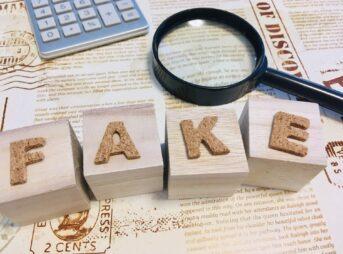 FAKEイメージ
